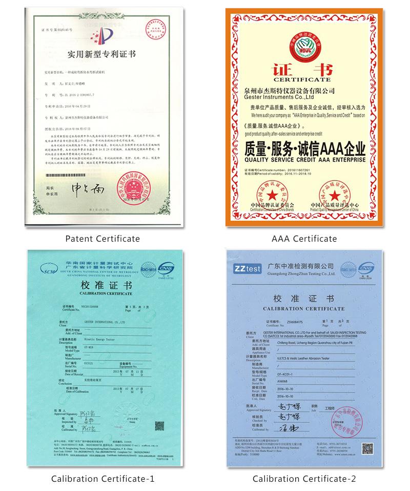 gester-Certificate02