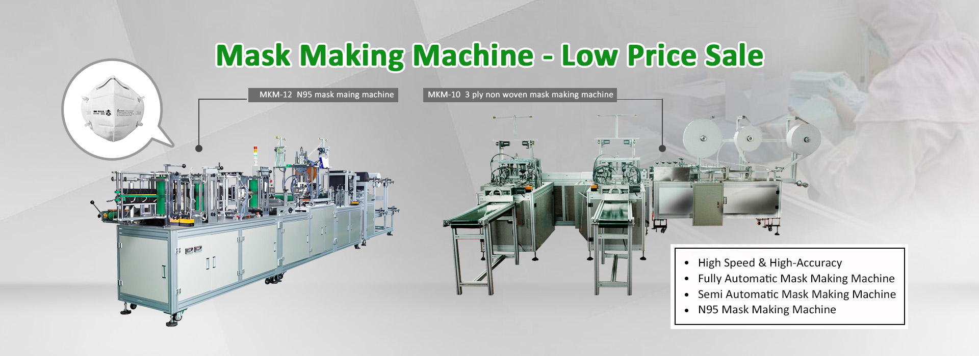Mask Making Machine Manufacturers & Suppliers