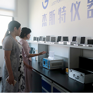 Technology Bureau leaders come to GESTER, cordially care for the development of the company
