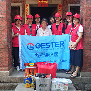 GESTER Third Volunteer Activities----Caring for and delivering warm to the childless lonely elders