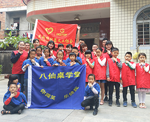 GESTER Showing Loving Heart For Students of the Ba Xian Zhuo School